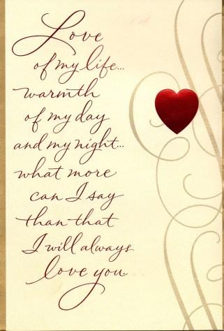 David's Valentine Card front